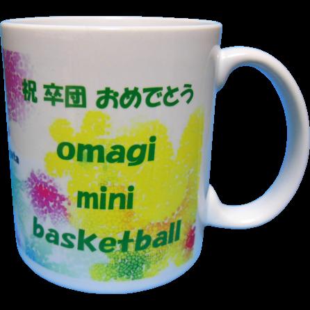 尾間木ミニバス卒団記念2