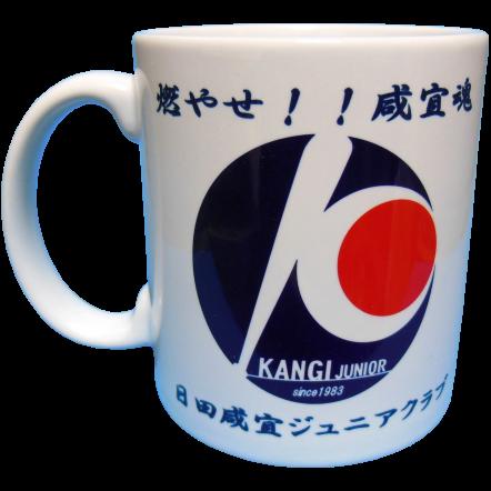 日田咸宜ジュニアクラブ