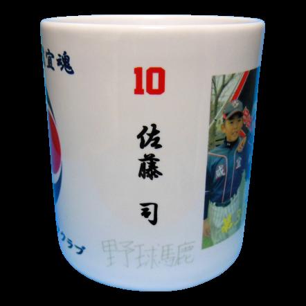 日田咸宜ジュニアクラブ3