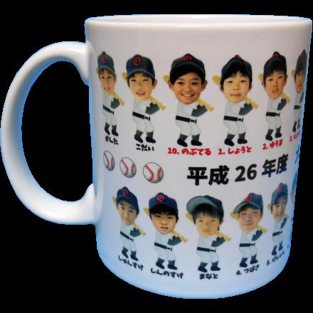 大塚ファイターズ卒団記念2