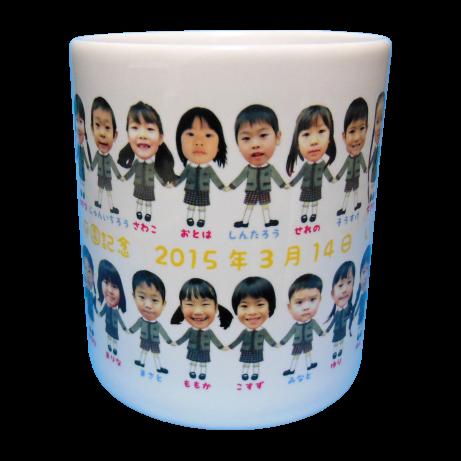 さんよう幼稚園卒園記念2