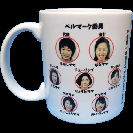 若松幼稚園 役員会3