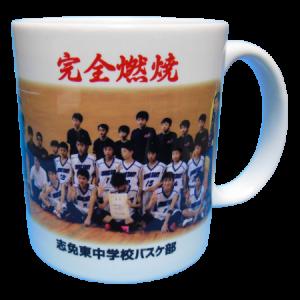 志免東中学校バスケ部