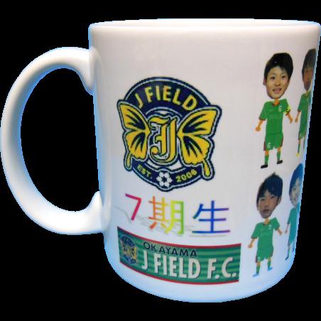 Jフィールド岡山FC 7期生卒業記念マグカップ