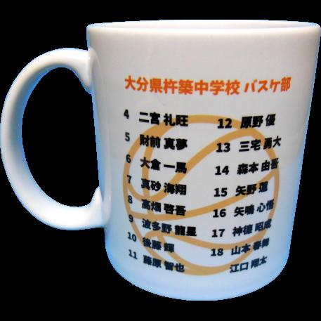 杵築中学校バスケ部男子2