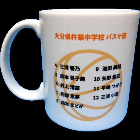 杵築中学校バスケ部女子2