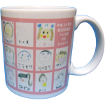 堅田幼稚園さくら組4