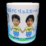 田沼FCリュミエールS
