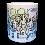 2015 MEGURO2