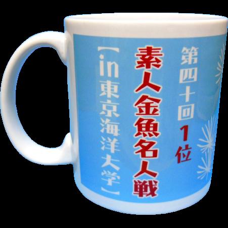素人金魚名人戦in東京海洋大学3