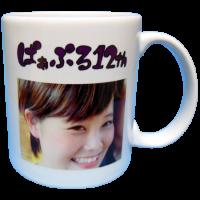 ぱぁぷる12期