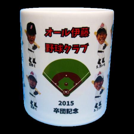 オール伊藤野球クラブ3