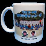 嬉野中学サッカー部