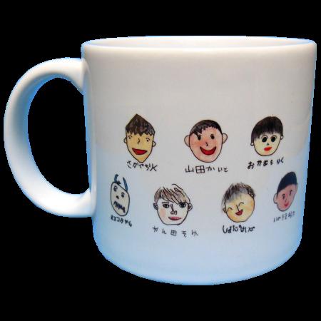 平成27年度 卒園記念マグカップ2