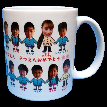 平成27年度 戸畑保育所わかば園 卒園記念3