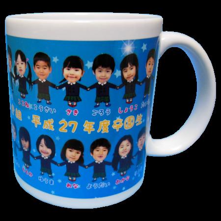 星稜泉野幼稚園つき組3