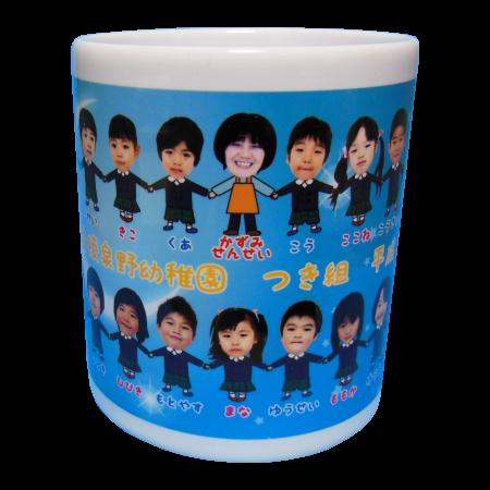 星稜泉野幼稚園つき組