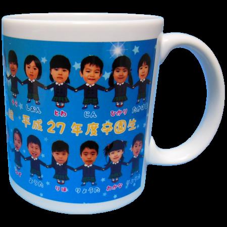 星稜泉野幼稚園ほし組3