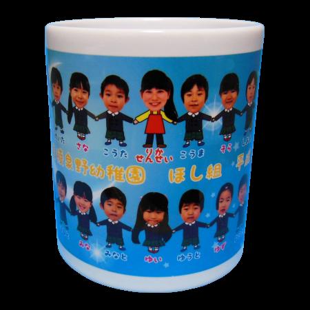 星稜泉野幼稚園ほし組