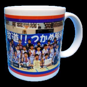 致道男子ミニバスケットボールスポーツ少年団
