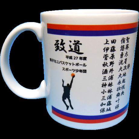 致道男子ミニバスケットボールスポーツ少年団2