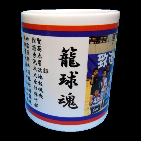 致道男子ミニバスケットボールスポーツ少年団3