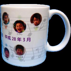 川口ふたば幼稚園ぶどう組2