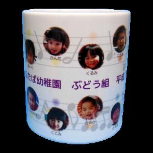 川口ふたば幼稚園ぶどう組3