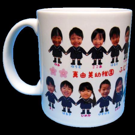 真由美幼稚園ふじ1組