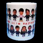 真由美幼稚園ふじ1組3