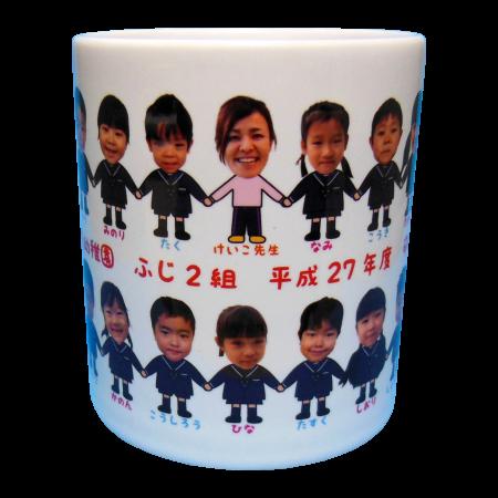 真由美幼稚園ふじ2組2