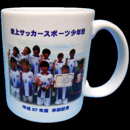 老上サッカースポーツ少年団