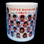 岡垣中央幼稚園