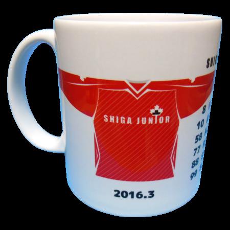 2016 滋賀ジュニアアイスホッケークラブ2