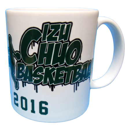 IZU CHUO BASKETBALL2