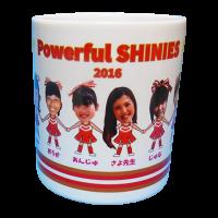 Powerful SHINIES