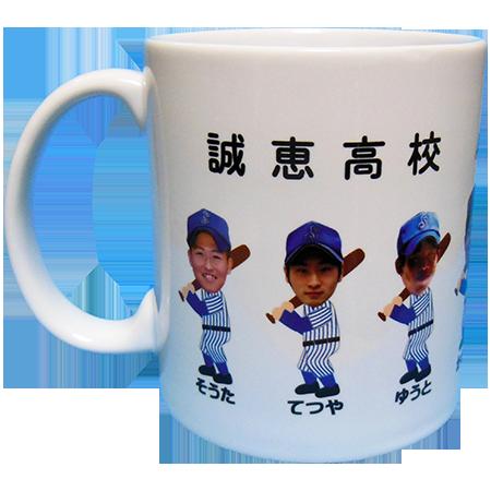 誠恵高校 硬式野球部2