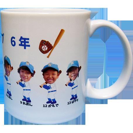 小野野球少年団卒団記念3