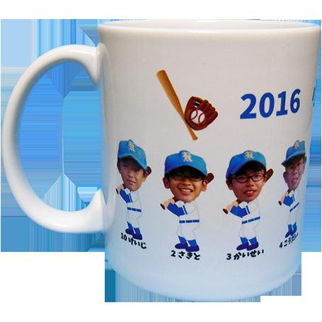 小野野球少年団卒団記念