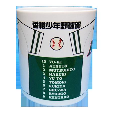 香椎少年野球部卒部記念3
