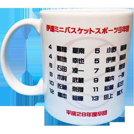 伊達ミニバスケットスポーツ少年団卒団記念2