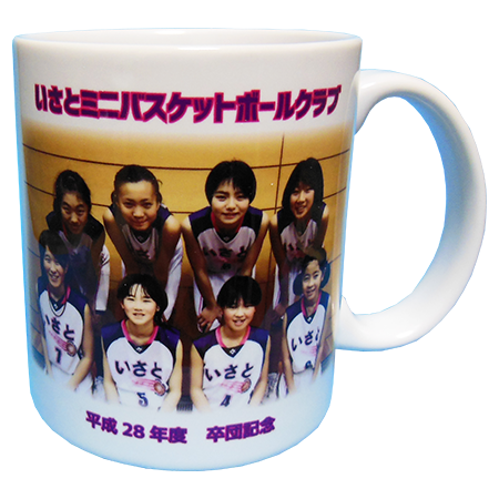 いさとミニバスケットボールクラブ