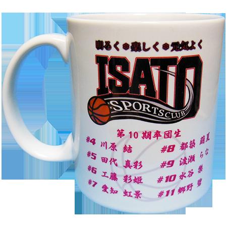 ISATO SPORTS CLUB