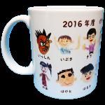 けやきの森保育園 2016年度 ぱんだ組2
