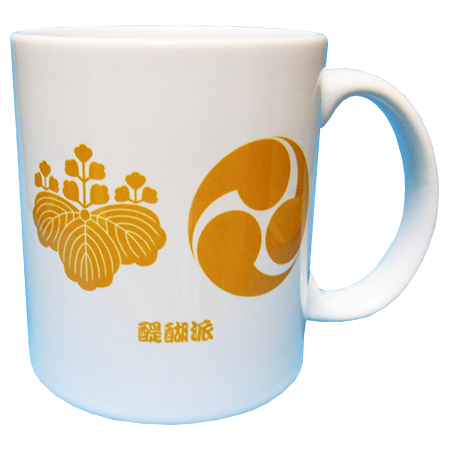 家紋マグカップ2
