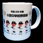 小坂中学校野球部