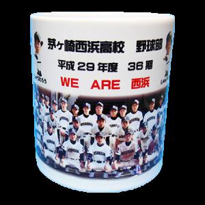 平成29年度 茅ヶ崎西浜高校