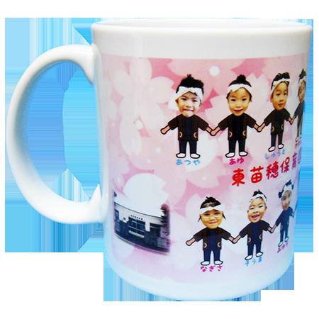 東苗穂保育園すみれ組2