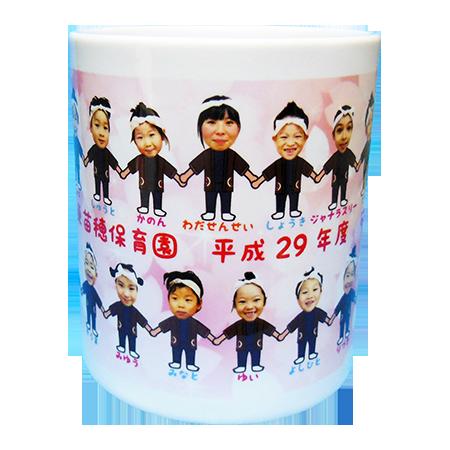 東苗穂保育園すみれ組