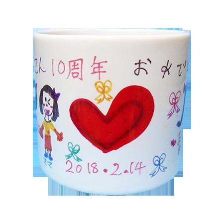 ママパパ結婚10周年お祝い3